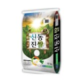 현대농산 2016년 햅쌀 신동진 쌀 10kg