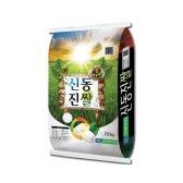 현대농산 2016년 햅쌀 신동진 쌀 20kg