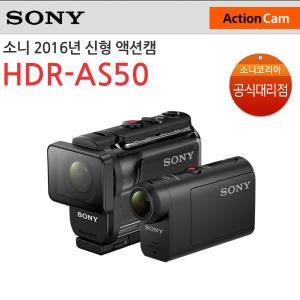 소니 <b>액션캠</b> HDR-AS..