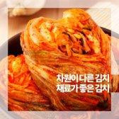 디딤돌 숙성배추김치 10kg