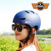 도시형헬멧/어반 자전거/인라인/보드