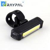 문 레이팔 코멧 RPL-2261 USB 충전 LED 후미등