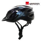 삼천리자전거 자전거헬멧 ML039