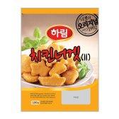 하림 치킨너겟2 1kg