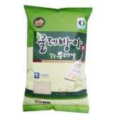 건양미곡 물레방아 무농약쌀 10kg