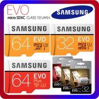 삼성전자 EVO 갤럭시S9 갤럭시S8 갤럭시S7 엣지 갤럭시노트8 갤럭시노트4 LG V30 V20 V10 G5 G6 휴대폰 micro SD 32G 64G 외장 메모리 카드