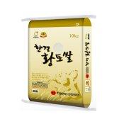 한결영농조합법인 2016년 고창 한결 황토쌀 10kg