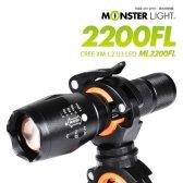 와이디인터내셔널 몬스터라이트 ML2200 CREE XM-L2 U3 LED 자전거라이트
