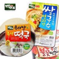 백제쌀국수 멸치맛쌀국수 우리쌀떡국 즉석떡국 불꽃떡볶이 핫쫄면