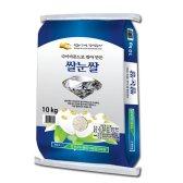 둔포농협 2016년 햅쌀 쌀눈쌀 10kg