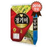 제일곡산 2016년 햅쌀 경기미 20kg