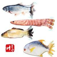 피터펫 점핑피쉬 어부냥 춤추는 고양이 생선 자동으로 움직이는 장난감 4종