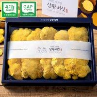 유기농 지리산 상황버섯 250g(원형) 특품