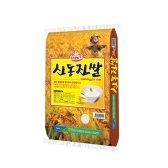 2016년 신동진쌀 20kg