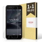 빅쏘 아이폰 8플러스 / 아이폰 7플러스용 강화유리 필름 액정보호 방탄필름