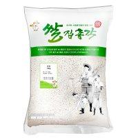 2020년산 당일도정 찹쌀10kg 찰밥 오곡밥 삼계탕재료