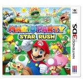 닌텐도 마리오 파티 스타 러시 3DS전용