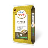청원생명농협 청원생명쌀 2017년 아끼바리 10kg