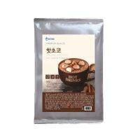 위드고 초콜릿파우더 핫초코 초코파우더900g