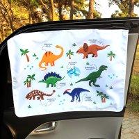 바니바니 차량용 햇빛가리개 자석 차박 커튼 차 아기