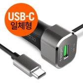 슈피겐 USB-C타입 차량용 충전기 F29QC