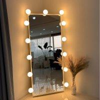 LED 조명전신거울 700x1700