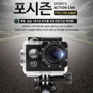 <b>포시즌  스포츠</b> 초소형 ..