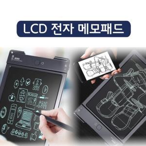 <b>lcd</b> <b>전자</b>..