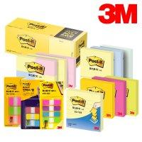 3M 포스트잇 메모지 알뜰팩 플래그 인덱스 리필용 대용량 디스펜서 노트 팝업 책갈피 형광