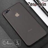 제로스킨 아이폰 7 / 아이폰 8용 스키니매트 케이스