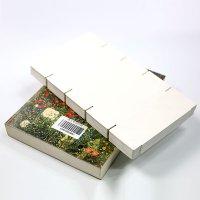 국산 도서 책 바코드 라벨키퍼 날개형키퍼 5x7cm 1000장