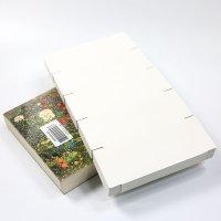 국산 도서 책 바코드 라벨키퍼 날개형키퍼 6x8cm 1000장