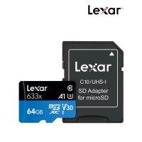 [렉사] 정품공식판매원 마이크로SD 633배속 64GB UHS-I / AS평생 / 블랙박스 / 스마트폰 / 고프로 / SD어댑터포함 / 당일출고