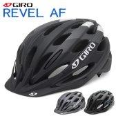 지로 리벨 아시안핏 자전거 헬멧