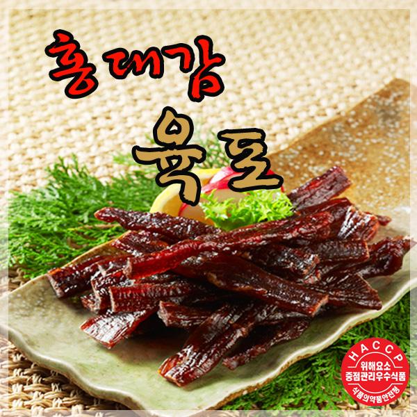 [홍대감]쇠고기<b>육포 20g x ..