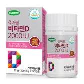 한미메디케어 한미 츄어블 비타민D 2000IU 300mg x 90캡슐 (3개월분)