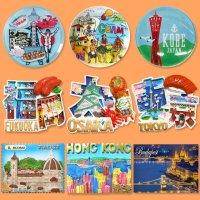 여행 마그넷 전 세계 디자인 보유