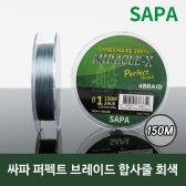SAPA 다이니마 P.E 단색합사줄-100M