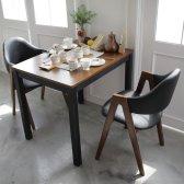 까미노디자인 클래식 블랙 2인용 원목 식탁 세트