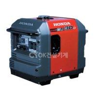 혼다 인버터발전기 저소음 EU30is (3.0KW/자동 58KG)