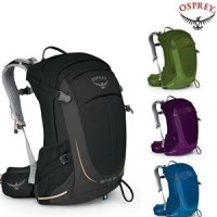 오스프리 등산 트레킹 하이킹 산행 여성 배낭 시러스 24리터 레인커버포함 정품