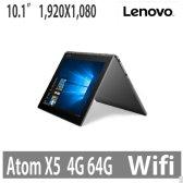 미사용리퍼제품 Lenovo Yoga Book YB1-X91F