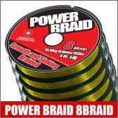 파워 브레이드 Braid 8 합사 100m