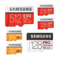 삼성 마이크로 SD카드 휴대폰 블랙박스 고프로 외장메모리카드 32 64 128 256 512 기가