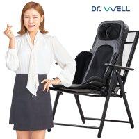닥터웰 에어 전신마사지기 DWH-9800+전용의자(세트) 목 어깨 등 허리 공기압 안마기