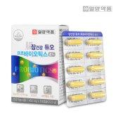 일양약품 장건강 듀오 프로바이오틱스 골드 450mg x 50캡슐