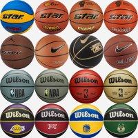 나이키 NBA 윌슨 농구공 모음전 조던레거시