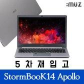 스톰북14아폴로/윈도우10/MS오피스무료/무선마우스무료증정