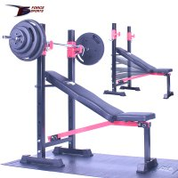 포스스포츠 포스각도벤치프레스 블랙원판10~80kg세트/역기벤치