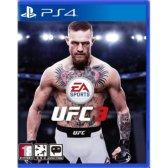 EA UFC 3 PS4전용
